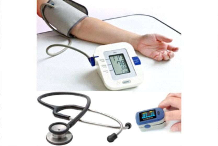 Surgical & Diagnostic Equipment